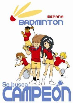 Logo SBC Grande